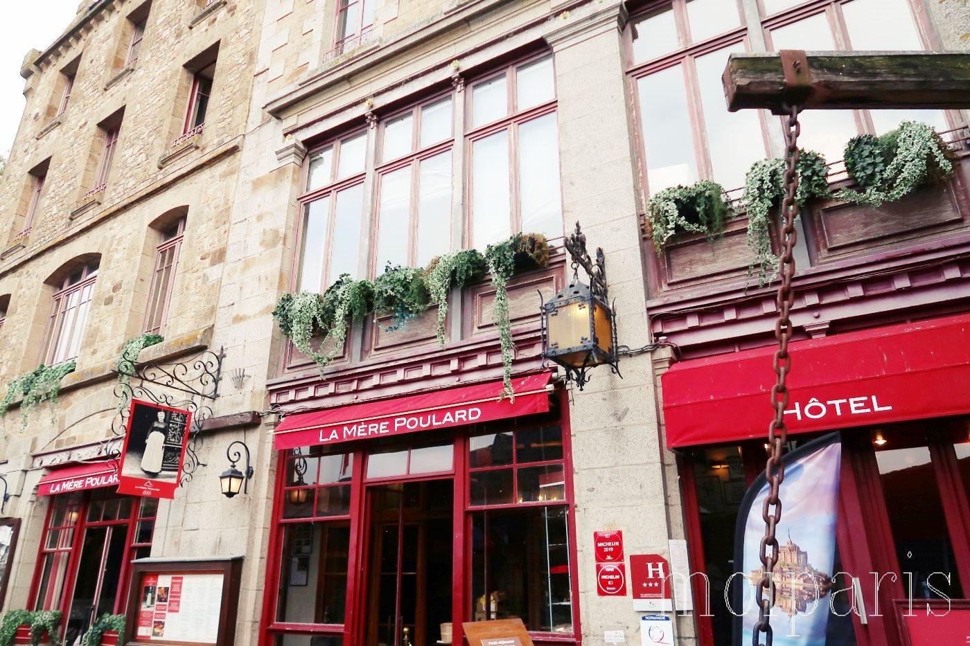 モンサンミッシェル、レストラン、オムレツ、有名店。