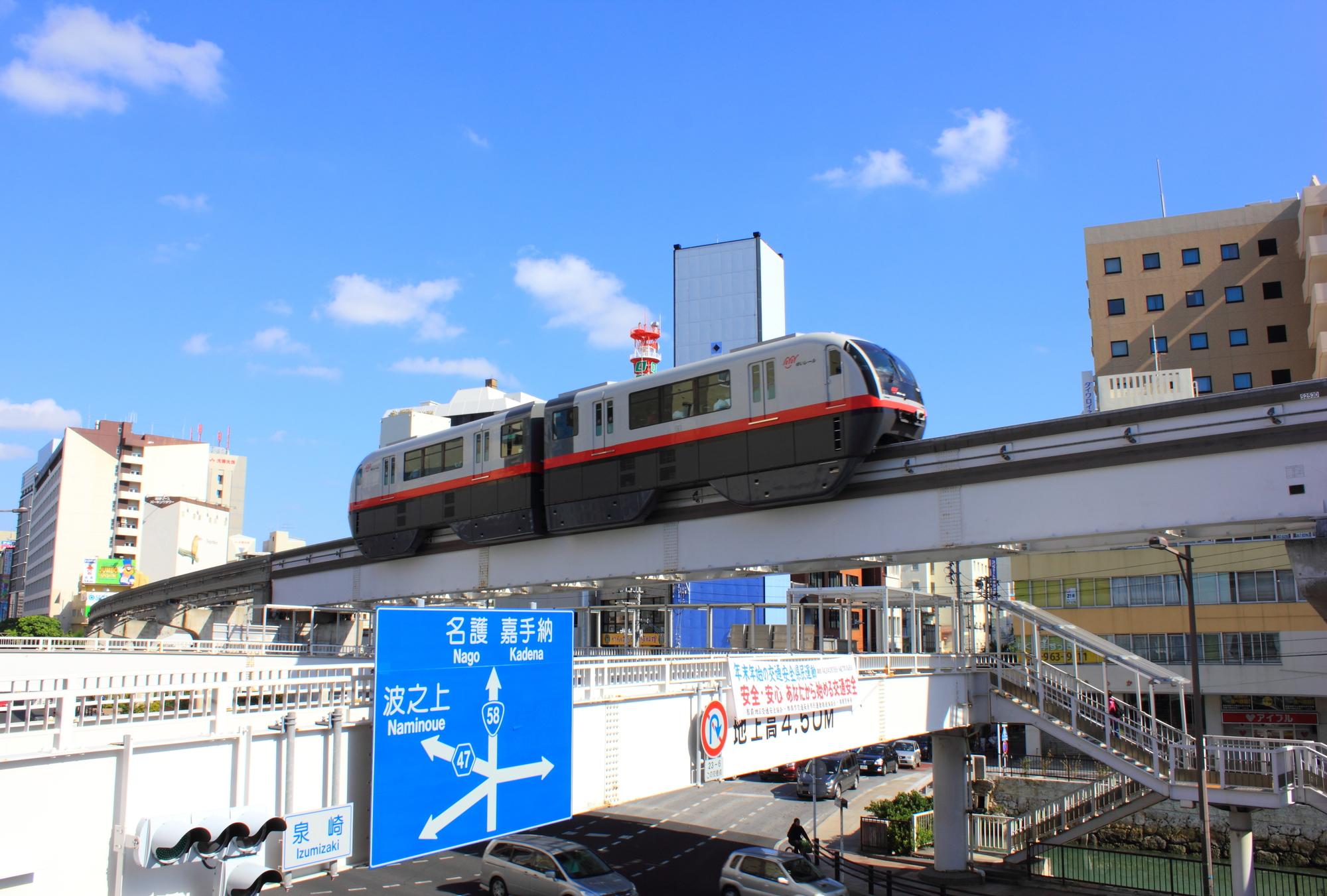 沖縄、公共交通機関、ゆいレール