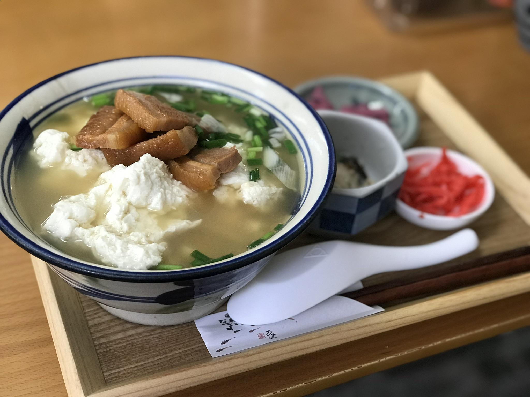 ハネムーン旅行、沖縄、ゆし豆腐そば、オススメ店、自家製麺。