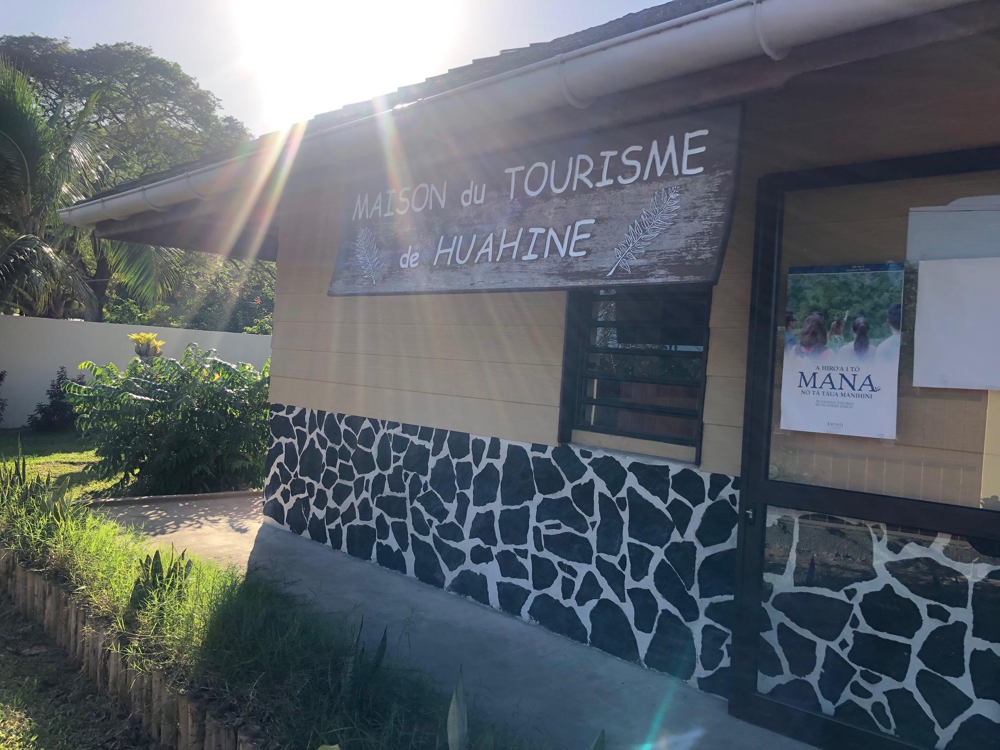 タヒチ、フアヒネ島、観光局