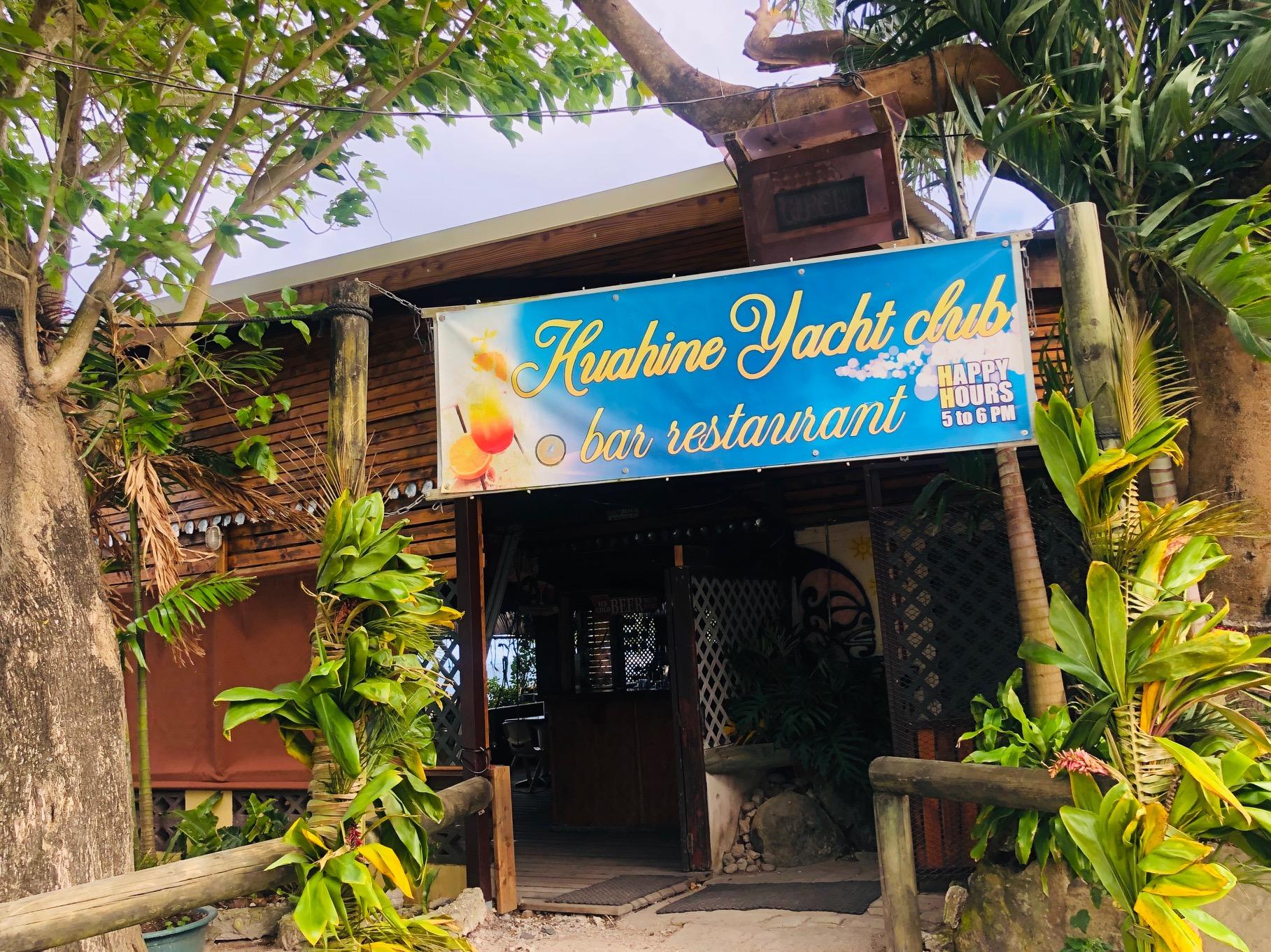 タヒチ、フアヒネ島、レストラン
