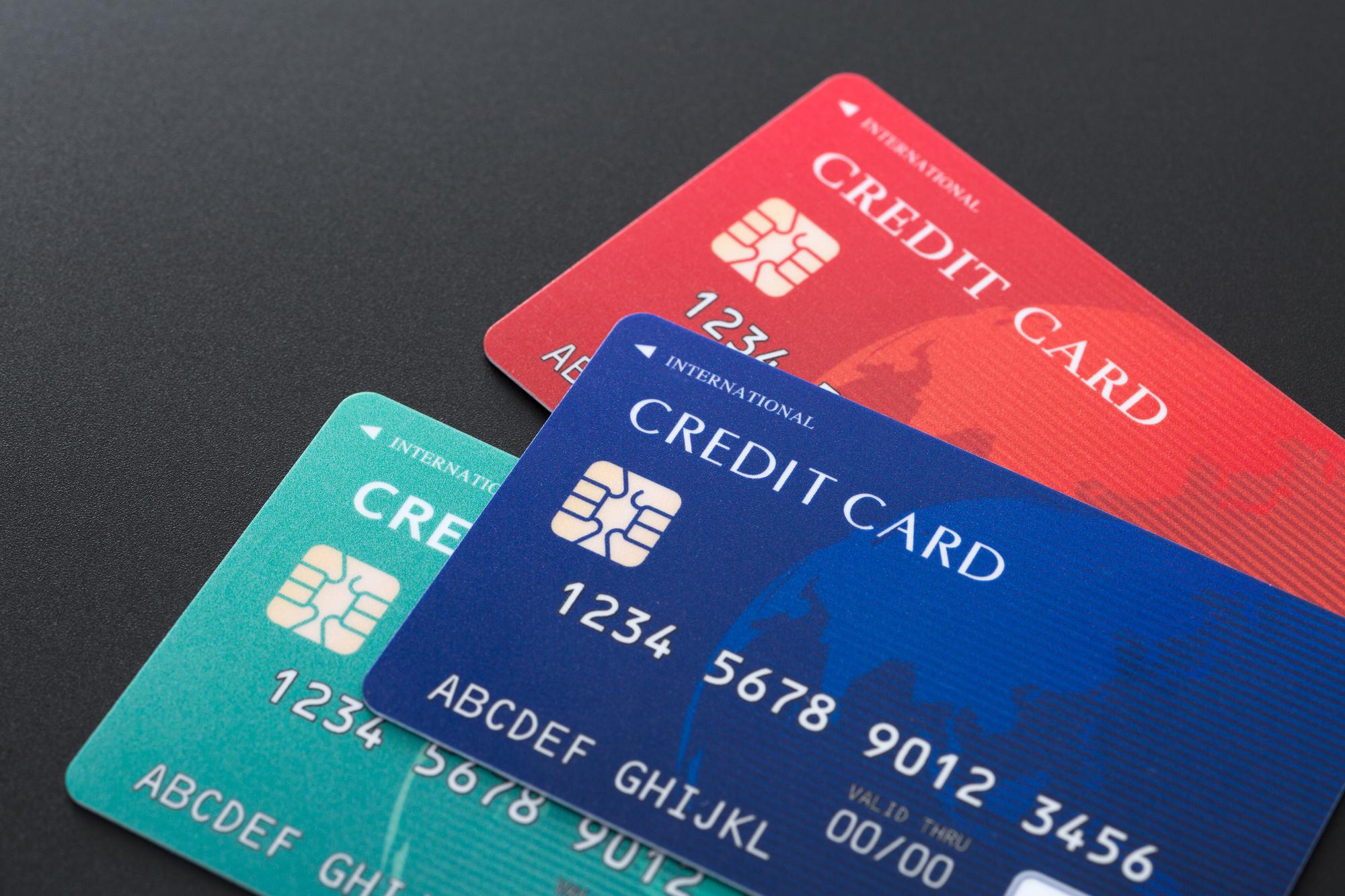 タヒチ、クレジットカード