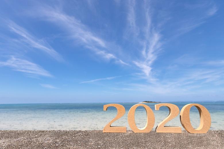 2020年を沖縄で過ごす人へ