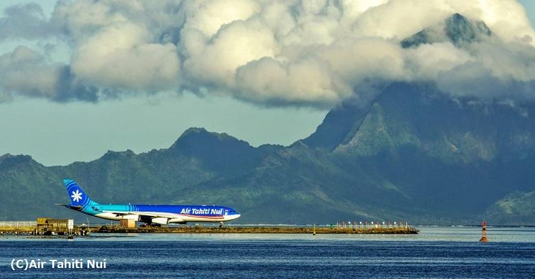 ファアア国際空港