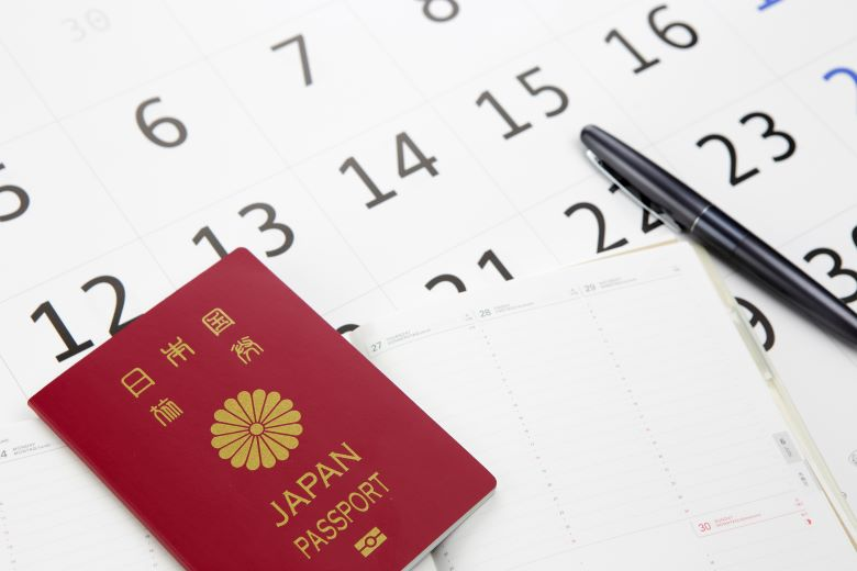 パスポート期限