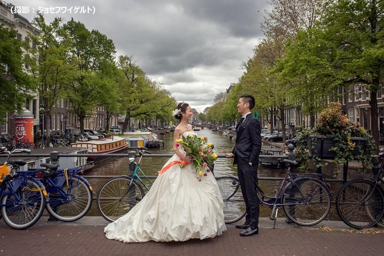 オランダでフォトウェディング