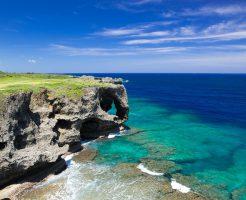 沖縄を代表する景勝地万座毛