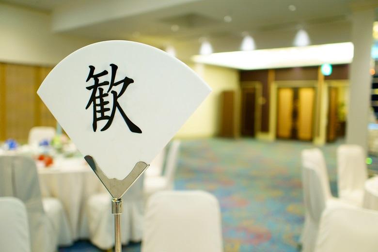 招待人数が桁違いの沖縄人結婚式