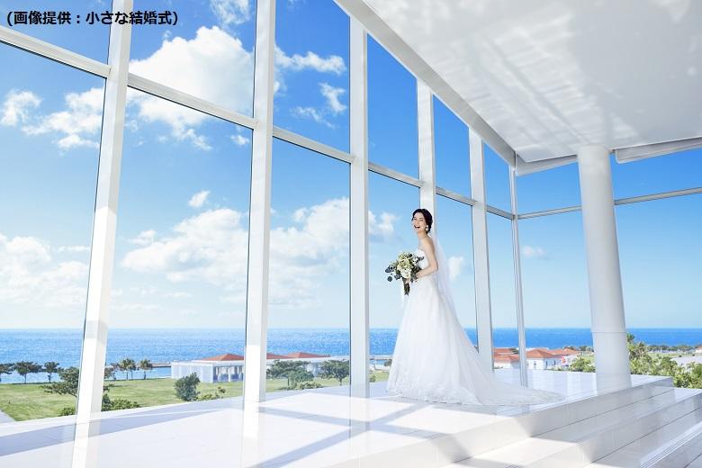 小さな結婚式_サザンビーチホテル