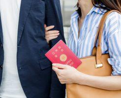 初めての海外新婚旅行でパスポートを申請する