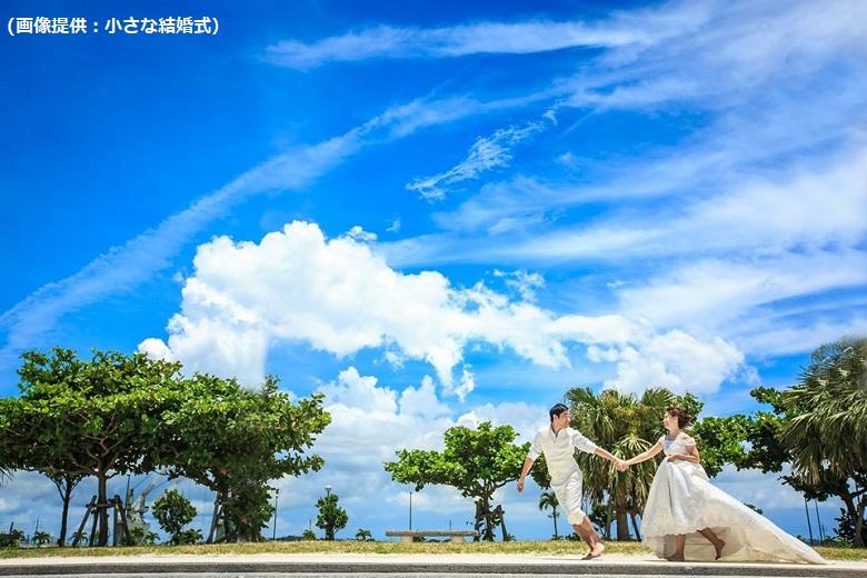 沖縄南部でウェディングにおすすめのホテル