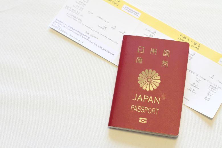 中国の出入国カード