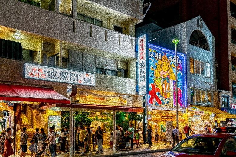 沖縄・国際通り