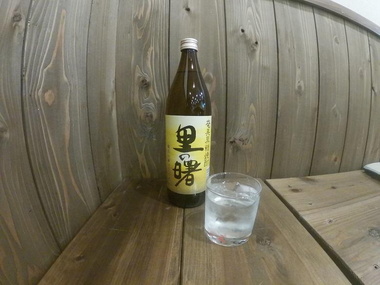 奄美の黒糖焼酎