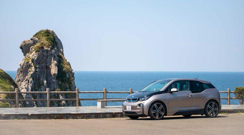 BMWi3レンタカーサービス